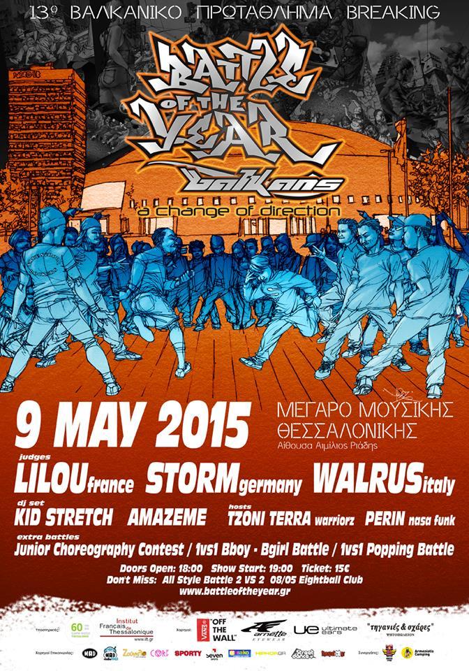 boty balkas poster 2015